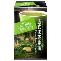 鮮一杯 法式抹茶拿鐵(20gx12入)
