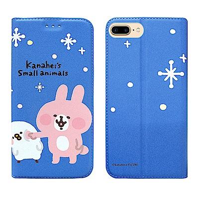 官方授權 卡娜赫拉 iPhone 8 Plus/7 Plus 彩繪磁力皮套(戳戳...
