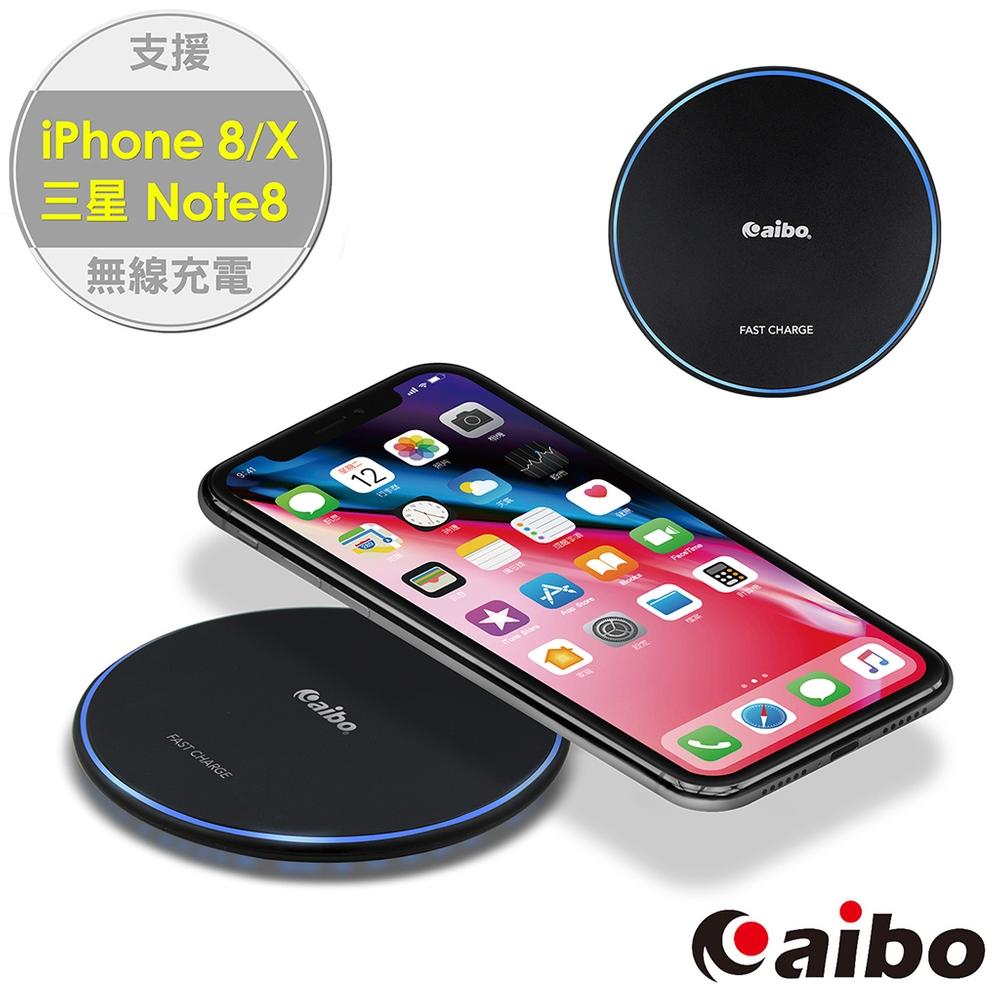 aibo TX-QA 極薄急速快充 無線快速充電板 product image 1