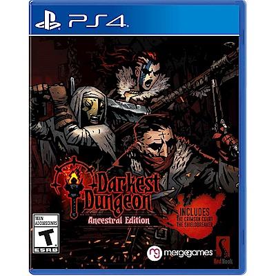 暗黑地牢:祖靈版 Darkest Dungeon -PS4 英文美版