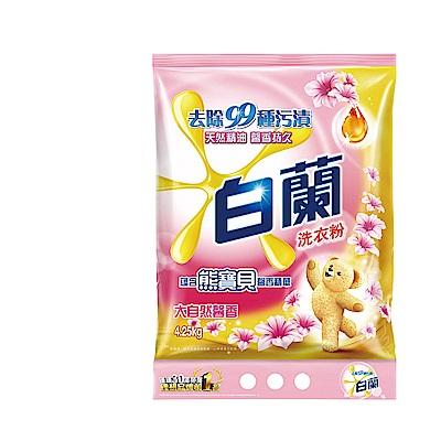 白蘭 含熊寶貝馨香精華大自然馨香洗衣粉 4.25kg x 4入組/箱購
