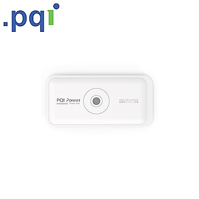 PQI Power Pad 101 QI輕薄型無線充電板