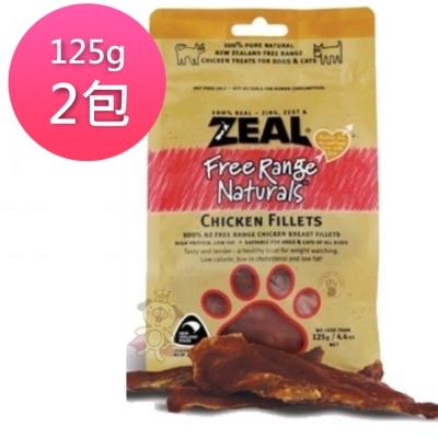 岦歐ZEAL紐西蘭天然寵物食品 放養雞胸肉 125g (2包)