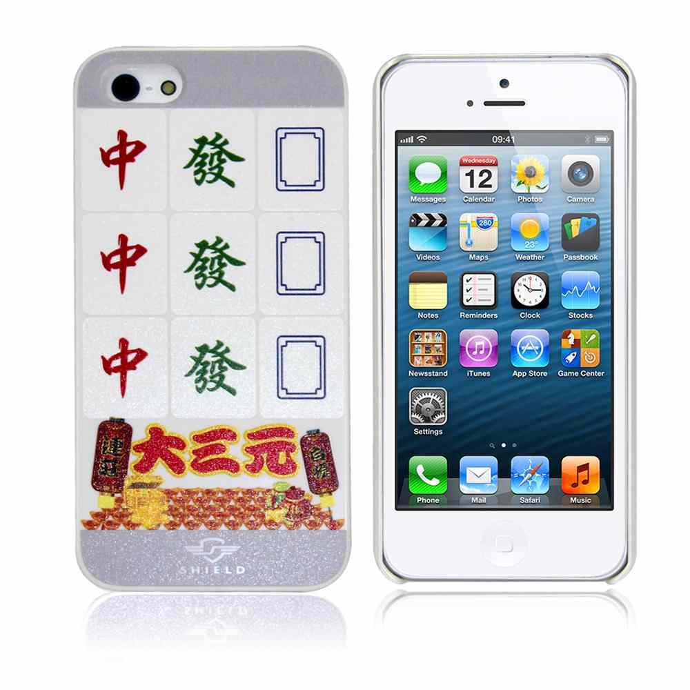 SHIELD Case蘋果IPHONE 5 5S SE立體3D彩繪超薄手機殼自摸大三元