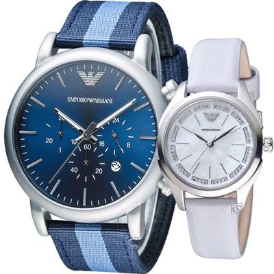 ARMANI 亞曼尼 美夢成真時尚對錶-藍/46+32mm