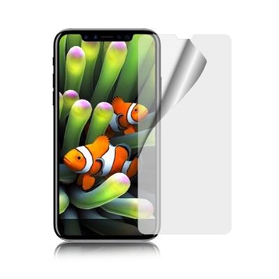 魔力 Apple iPhone X 5.8吋 霧面防眩螢幕保護貼-非滿版