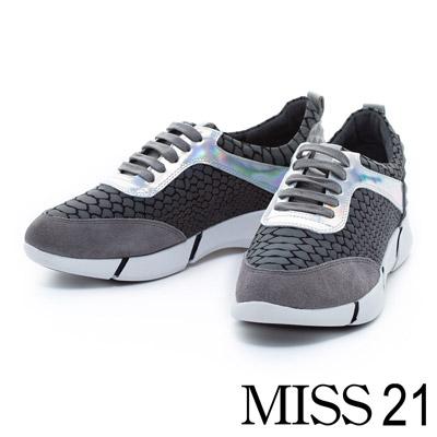 MISS 21 變色蛇紋異材質拼接牛皮綁帶輕量休閒鞋-灰