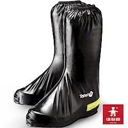 達新牌 標準型防滑反光雨鞋套-男女適用