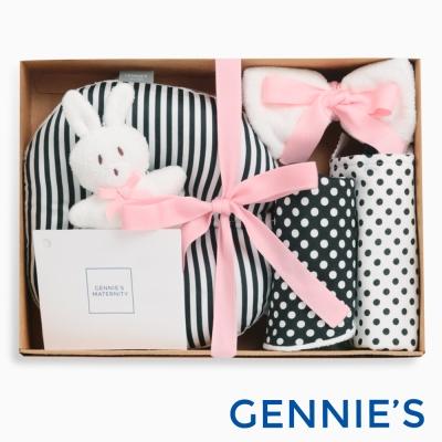 Gennies專櫃-普普風寶貝禮盒組-(BE98-黑)