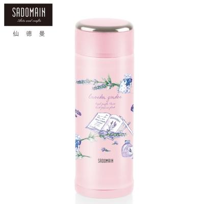仙德曼 SADOMAIN 薰衣草真空旋蓋保溫杯250ML-粉色