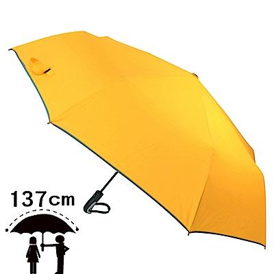 2mm 超大!運動型男超大傘面自動開收傘 (黃色)