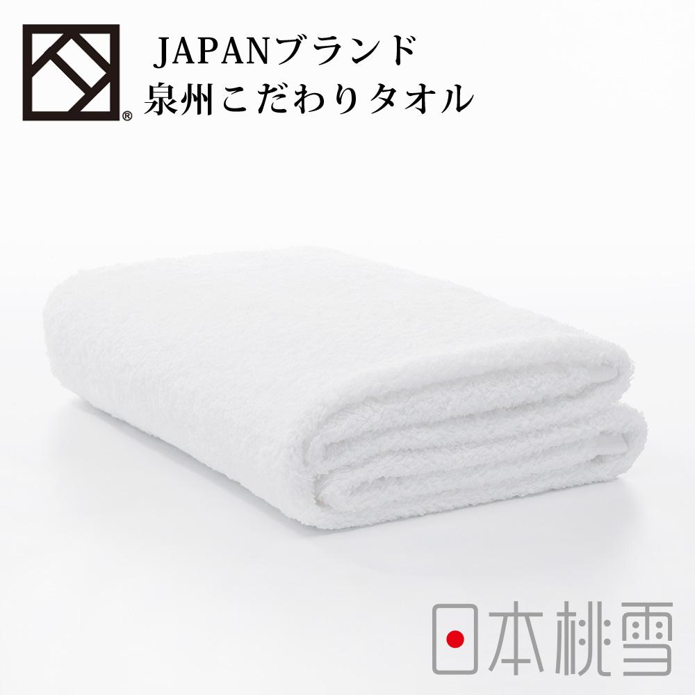 日本桃雪上質浴巾(白色)
