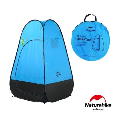 Naturehike 全自動速開便攜式摺疊單人帳篷 更衣帳 垂釣帳 天藍-急