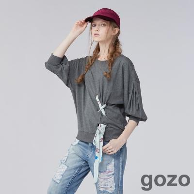 gozo 畫家調色盤綁帶上衣(二色)