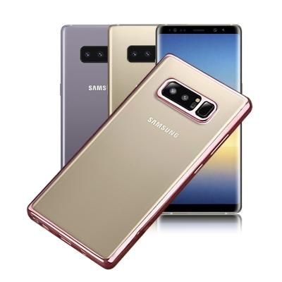 AISURE Samsung Galaxy Note 8 透視亮彩保護手機殼