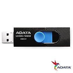 ADATA威剛 UV320 128GB USB3.1隨身碟(黑)