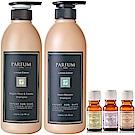 Parfum 巴黎帕芬 香氛精油洗髮精2入+贈護髮油3入