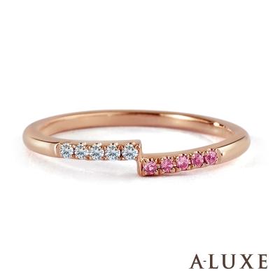 A-LUXE 亞立詩 18K金鑽石粉紅剛玉線戒