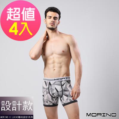 男內褲 設計師聯名-幾何迷彩時尚四角褲/平口褲 灰 (超值4入組)MORINO