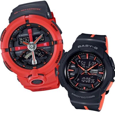 CASIO時尚風格城市運動慢跑系列休閒錶(BGA-240L-1A+GA-500P-4A)