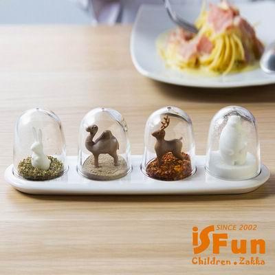 iSFun 北歐動物 造型療癒調味罐 4入組