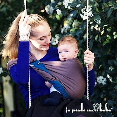 【法國 je porte mon bebe 】JPMBB 雙環微彈親密揹巾,鴿藍/棕