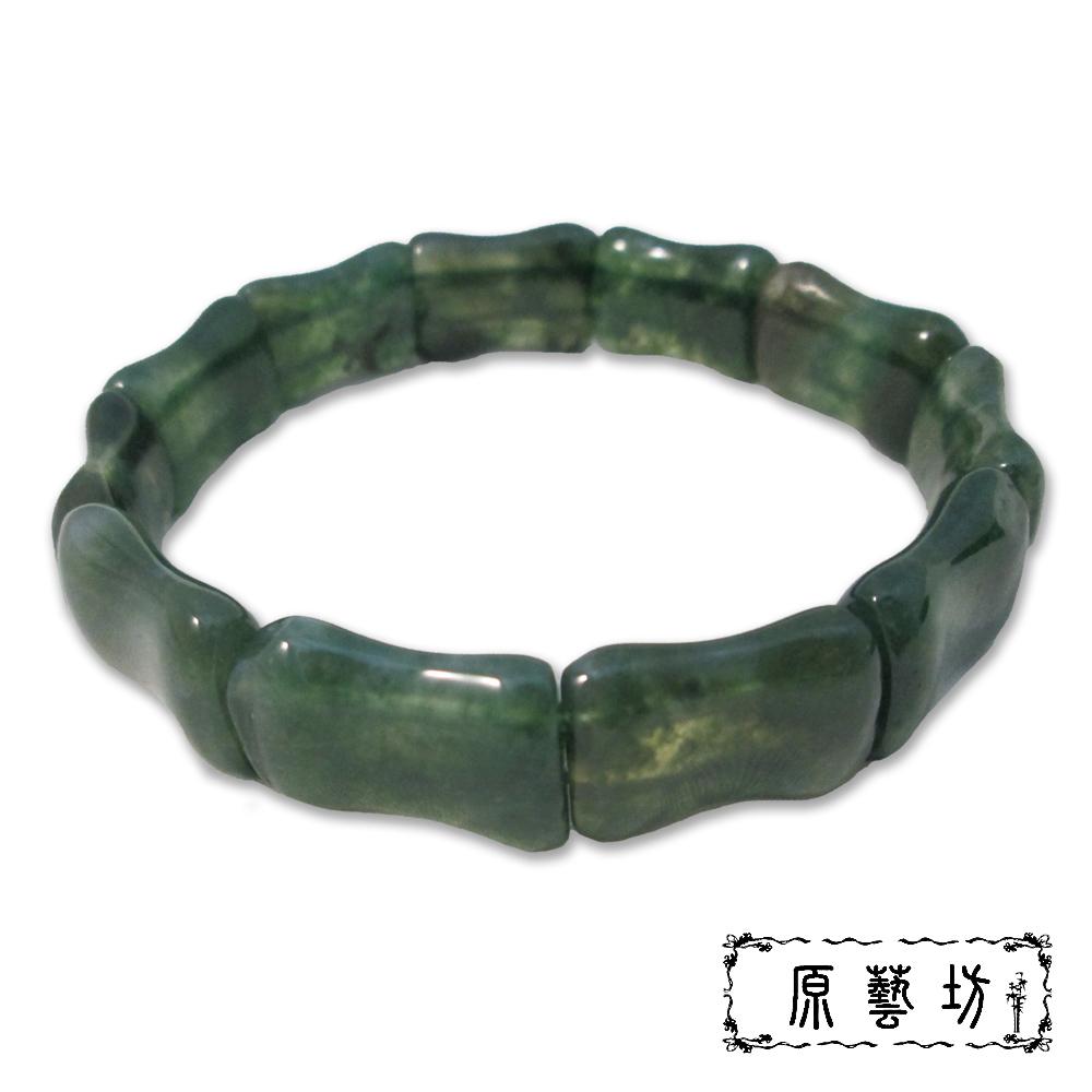 原藝坊 海藻玉 節節高昇手鍊 版寬14 mm