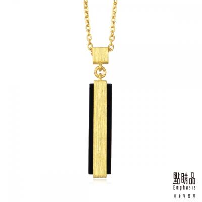 點睛品Emphasis 黃金吊墜- g* collection -矩形黑玉髓