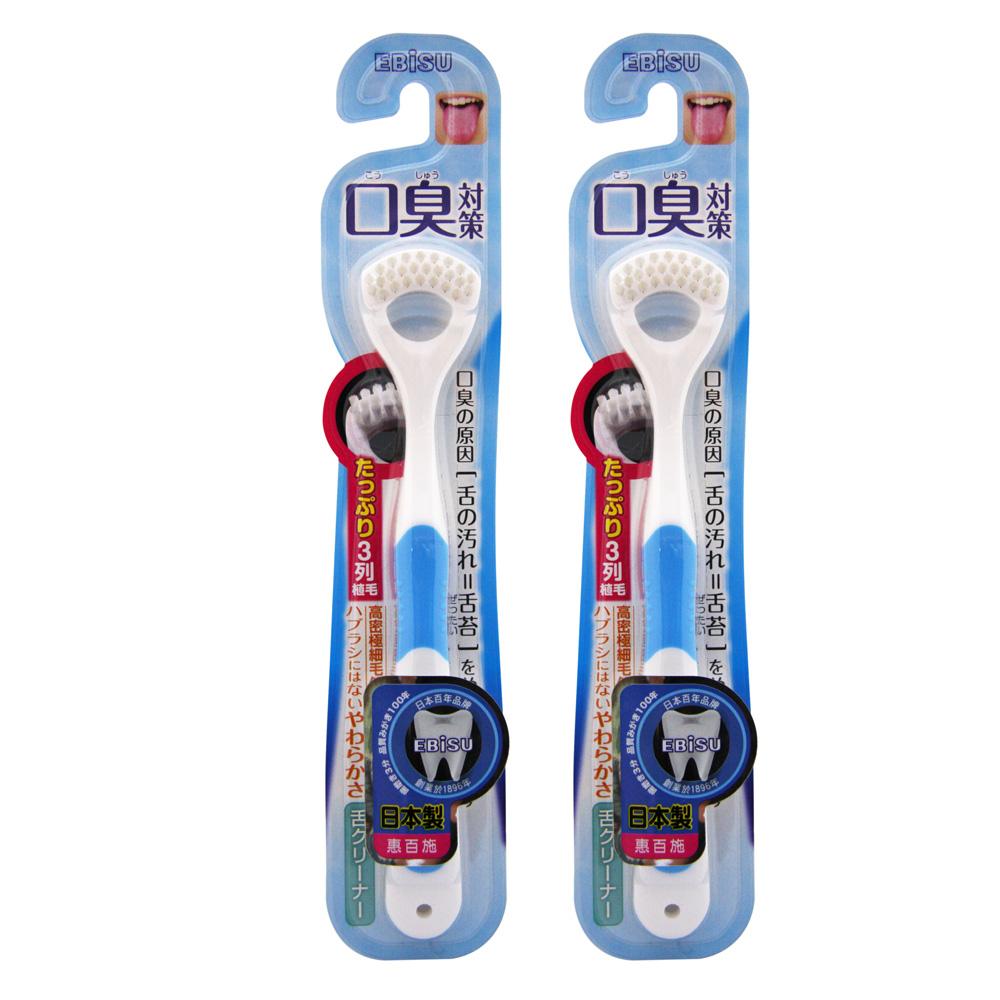日本EBISU-口臭對策刮舌器×2入