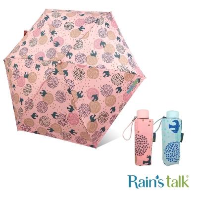 Rains talk 幸福鳥抗UV五折手開傘 2色可選