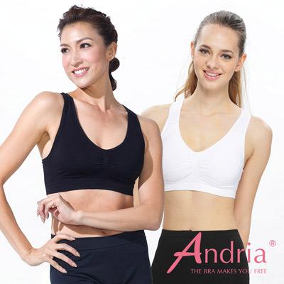 安卓亞-Andria-超輕感美胸無痕挖背內衣3入組