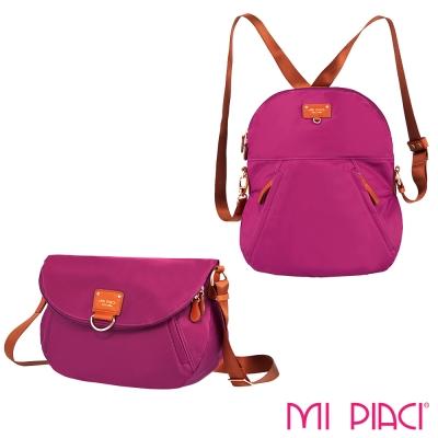 MI PIACI-Doris系列-輕量防潑水-兩用後背包 / 側背包1680193-玫瑰紅