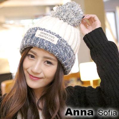 AnnaSofia 布標混色織 大球球毛線帽(藍米系)