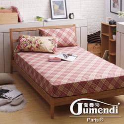 喬曼帝Jumendi-古典玫瑰 台灣製活性柔絲絨單人二件式床包組