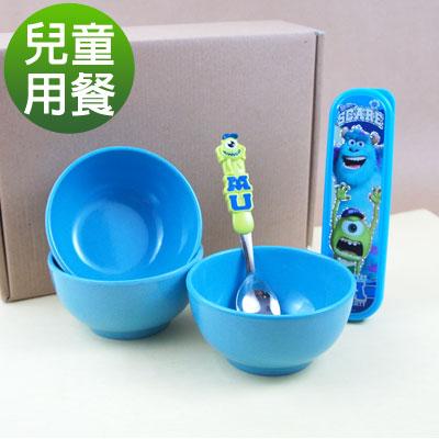 植物纖維兒童用餐餐具組-MIKE