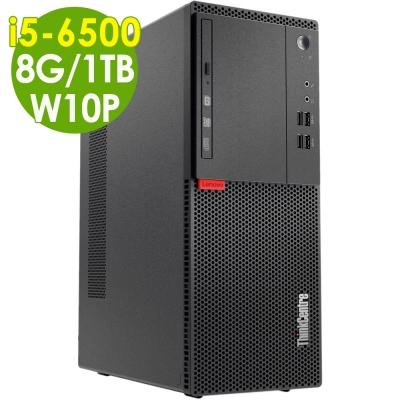 Lenovo M710T i5-6500/8G/1TB/W10P