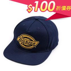 Dickies 經典單色帽子