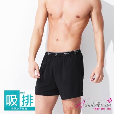內褲 吸排棉舒適平口褲(黑)BeautyFocus