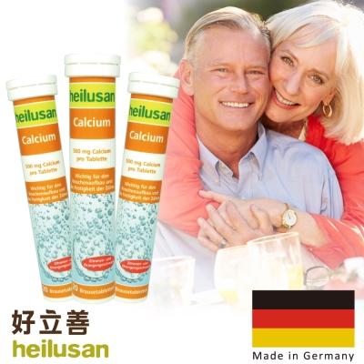 德國 歐森-好立善 鈣發泡錠 三入組(20錠*3)