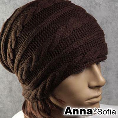 AnnaSofia 韓層辮編 毛線針織帽(咖系)