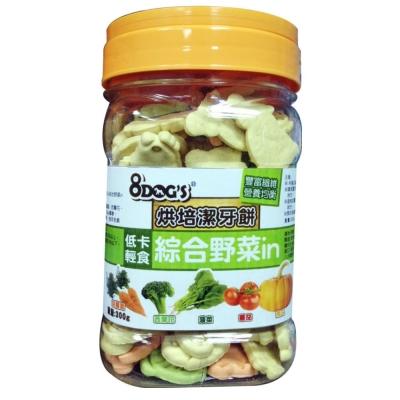 8DOGS 烘培潔牙餅 綜合野菜in 300g
