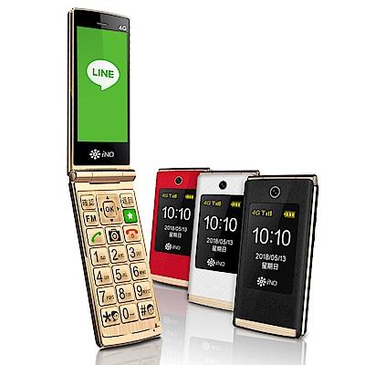 iNO-CP300-4G大按鍵摺疊手機-老人機-可