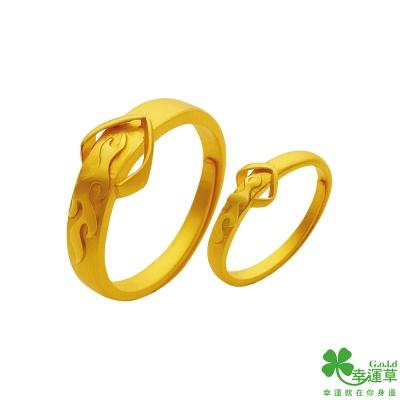 幸運草 烈愛風雲黃金成對戒指