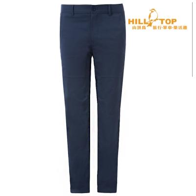 【hilltop山頂鳥】男款吸濕排汗抗UV彈性長褲S07MA5夜藍