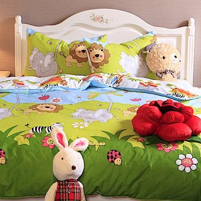 義大利Fancy Belle 歡樂大草原 雙人純棉床包枕套組