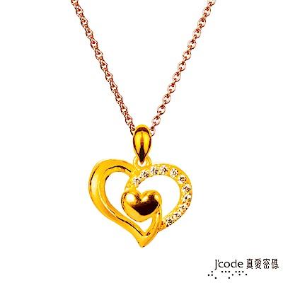 J'code真愛密碼 戀在心中黃金墜子 送項鍊