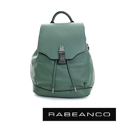RABEANCO 經典壓扣設計束口後背包 -暗雲杉綠