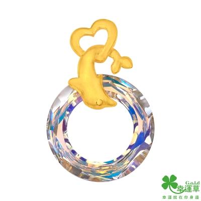 幸運草 閃耀幸福黃金墜子 送項鍊