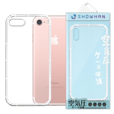【SHOWHAN】 iPhone7/iPhone8 空壓手機殼