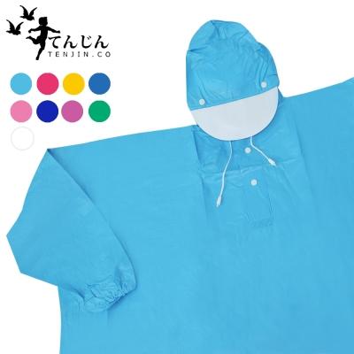 天神牌PVC素色太空連身雨衣 TJ-005